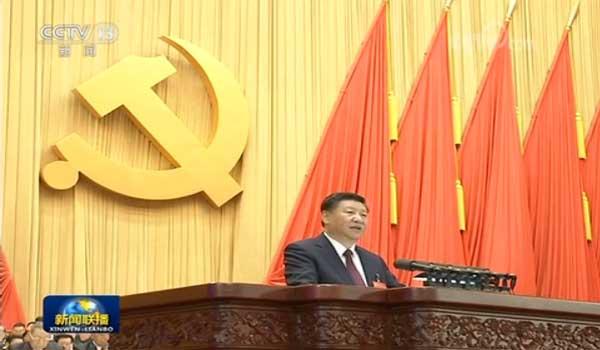 中国共产党第十九次全国代表大会.jpg